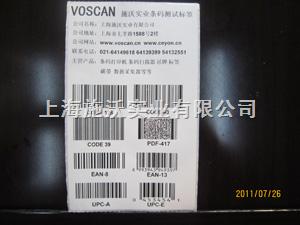 ESD防静电标签不干胶标签纸|印刷标签|预制标签|批发|