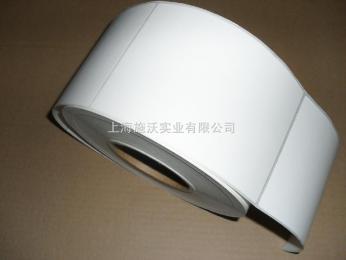 ESD防静电标签不干胶标签|电子标签|标签印刷|艾利
