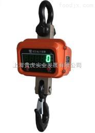 GH-OCS2吨吊钩电子秤,2吨直视电子吊钩秤,2吨吊称价格