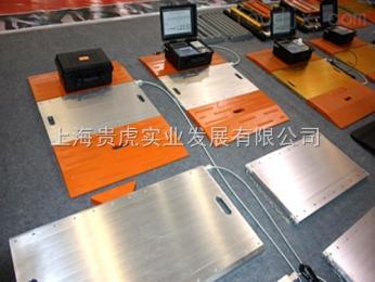 30吨汽车称重仪厂家,广东30吨电子轴重秤,东莞30吨汽车衡