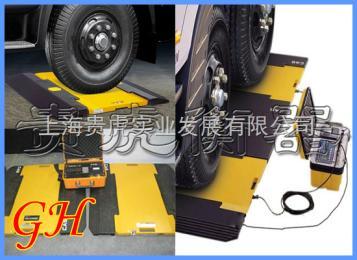 SCS云南/便携式汽车衡,轮重地磅价格,河南便携式电子秤