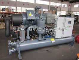 鹽水低溫冷水機組鹽水低溫冷水機組-昆山康士捷機械設備有限公司