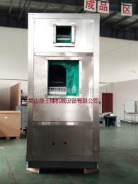 制药行业用干燥机组_制药行业用恒温恒湿干燥机组