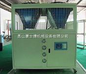 KSJ水循环冷却设备