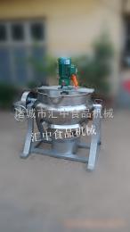 800不銹鋼熬糖鍋 燃氣導熱油加熱  蒸煮鍋  帶攪拌器