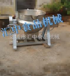 200升果蔬机械 双层夹层式熬糖锅  炒锅  预煮机 导热油电加热