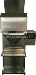 花生包装机/半自动炒货包装机械