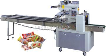 SJ-320D供应土豆夹心面包包装机/自动充氮气包装机