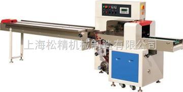 SJ-250C供应红豆糯米糕包装机/反拉膜枕式包装机