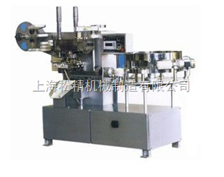 SJ-BBT-II球形棒棒糖裹包機/全自動包裝機械