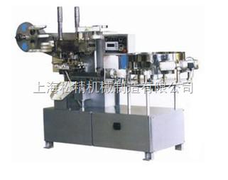 SJ-BBT-II球形棒棒糖裹包机/全自动包装机械