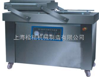 SJ-500-2S大米、五谷杂粮砖形袋真空包装机