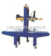 FXL-6050自动胶带封箱机/包装机械