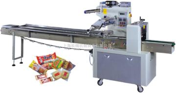SJ-250B带托盘蛋黄月饼包装机/枕式包装机械