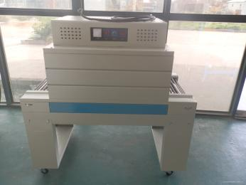 450A熱收縮包裝機