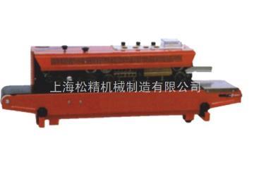 SJ-980连续式自动封口机