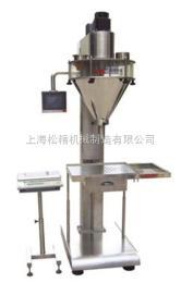 sj-b2辣椒粉、芝麻、调料粉自动定量灌装机