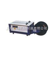 KZB-II自动打包机/箱子捆扎机械