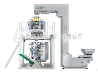 多头组合电子秤包装机/澎化食品包装机器
