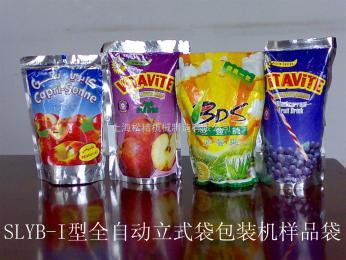 SJ--ZL1自立袋液体自动包装机