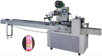 SJ-450B劳保口罩包装机/纱布卷包装机械