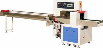 SJ-250C湿巾自动包装机/枕式下走纸包装机械
