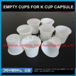 K-Cup咖啡胶囊杯