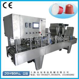BHP-4咖啡胶囊灌装机,咖啡灌装机,雀巢咖啡胶囊灌装设备