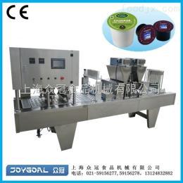 BHP-12Nespressso灌裝封口機,雀巢咖啡膠囊灌裝機,咖啡膠囊灌裝設備