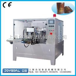 GD-8-200上海众冠全自动灌装封口机/称重包装机组