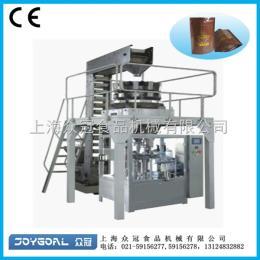 GD-6-200上海众冠咖啡包装机,咖啡豆灌装封口机