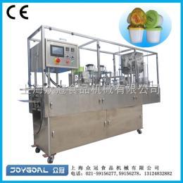 BHP-6上海充填封口机、封杯机、豆浆封口机