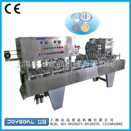 BHJ-3自动封口机/上海封口机/封口机