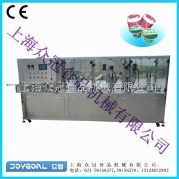 """BHJ-6上海""""众冠""""封口机/自动封口机/卷膜封口机/咖啡胶囊灌装封口机"""