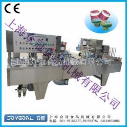 BHJ-4上海众冠果快餐盒封口机/果冻灌装封口机/颗粒灌装机