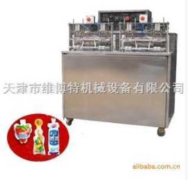 YBJ-200-A膏体酒精灌装封口设备
