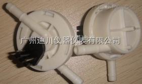 FHKSCFHKSC咖啡机专用流量计 广东微型流量计,液体流量计,广州流量计
