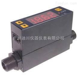 MF4000MF4000微型流量計,廣東氫氣流量計 廣州氧氣微型流量計 空氣流量計
