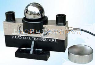 QS电子汽车衡传感器-电子汽车衡传感器价格