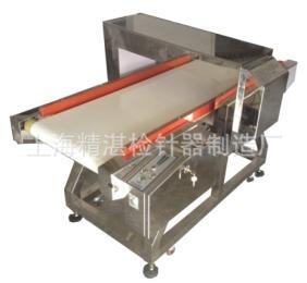 金属探测器 金属检测仪器 食品金属探测仪 优质金属探测器 金属检测仪价格