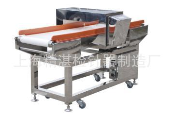 上海精湛检针器制造厂-食品金属探测器真正的厂家 021-57361538 食品金属检测器