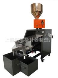 管道式金属分离器