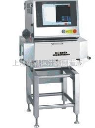 供應X射線異物檢測機 食品X光機 蟲草檢測儀 高清晰X射線食品X光機
