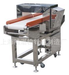 特价供应:小包装金检机 金属检测设备 食品金属检测器 金属检测仪公司