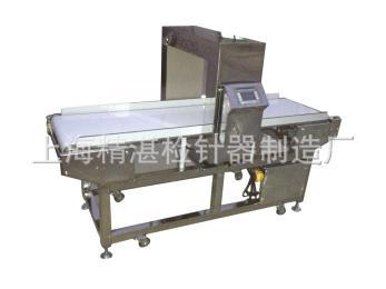【廠家直供】大型高探頭金屬檢測儀 食品添加劑金屬檢測  ㊣高探頭金屬檢測機