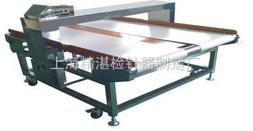 高品質精選金屬探測器 大型金屬檢測儀 特殊型號可定制金檢機