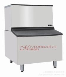 GH-AC系列制冰机 冰块机 冰机