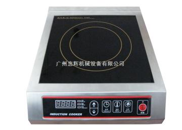GH-L35平台式电磁炉