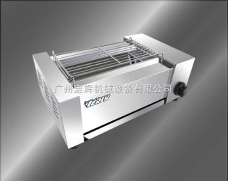GH-708紅外線無煙燒烤爐