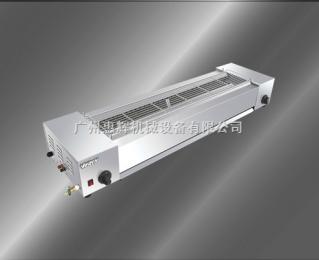 GH-763紅外線無煙燒烤爐(帶風機)